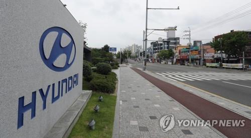 现代韩国工人频繁罢工 损失达2.64亿美元