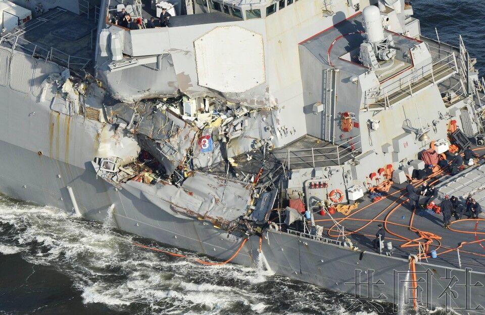 """日媒:美军承认""""菲茨杰拉德""""号事故原因系美舰过失造成"""