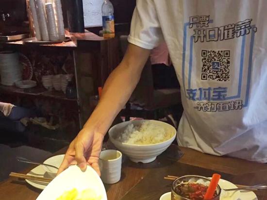"""服务员穿二维码T恤""""催菜先打赏五块""""遭质疑"""