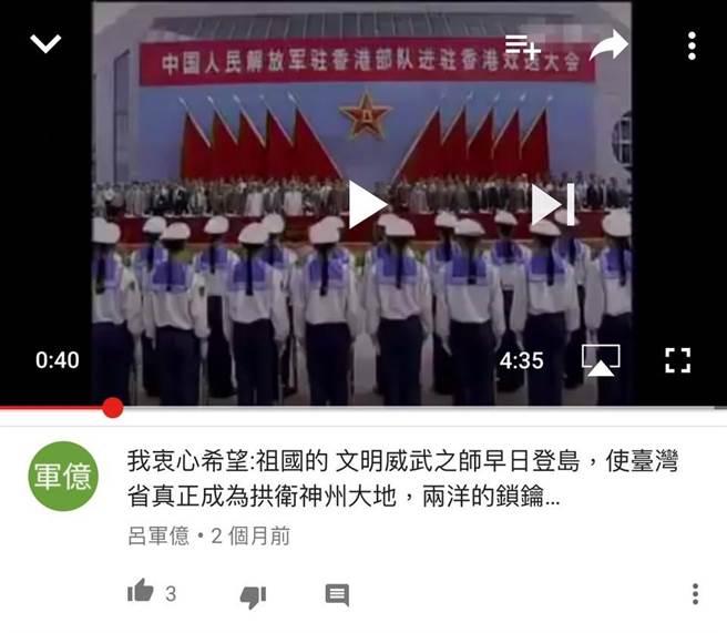 """台媒:闯""""总统府""""台男子包内有五星红旗 自称要表达政治立场"""