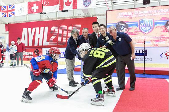 亚洲青少年冰球联赛总决赛在京开幕 英如镝出席