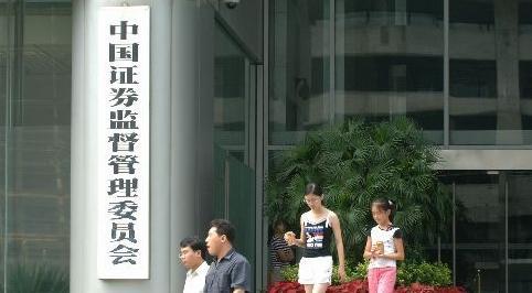 中国证监会副主席方星海:加快期货市场对外开放