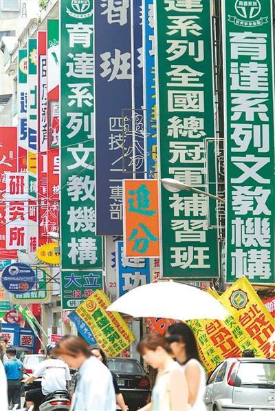 """台湾高等教育不""""高等""""了?38分就能报志愿"""