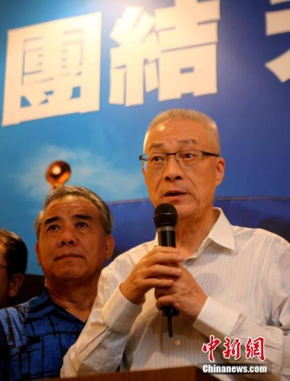 国民党地方主委直选预计10月登场 11月上任
