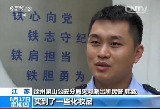 """留学生炮制""""韩妆""""售假网络赚2亿 上百万海淘族被骗"""