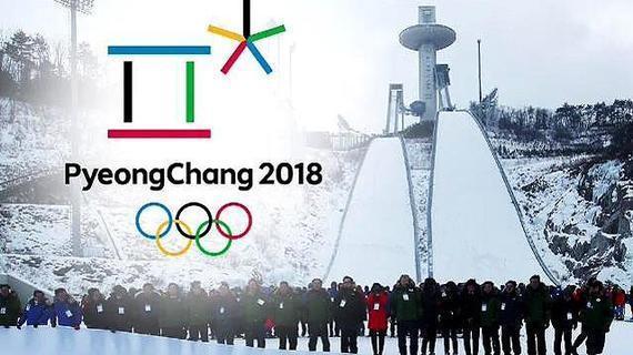 韩国平昌冬奥办特色活动 预吸引39万外国游客
