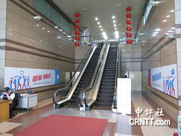 吴敦义20日即将就职 国民党党部撤除孙中山和两蒋遗像