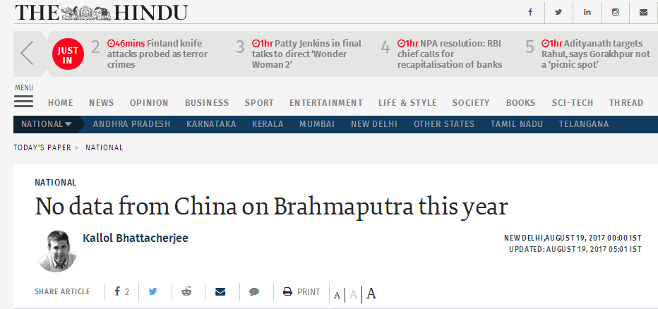 又找事?印度外交部称,中方今年未提供雅鲁藏布江水文资料