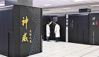 在芯片研制技术上 中国有望赶超国外