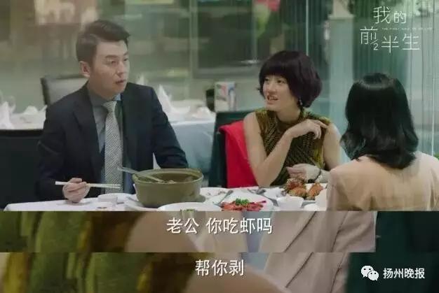 """20岁小伙假冒5旬""""香港富豪""""组团诈骗 专骗全职太太"""