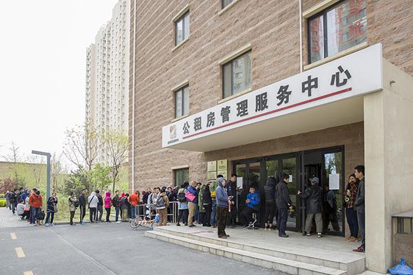 北京市住建委:所有窗口不接受任何公租房代办申请