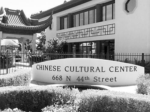 """美国华人不满中式地标""""变脸""""  称这是""""不尊重华人的表现"""""""