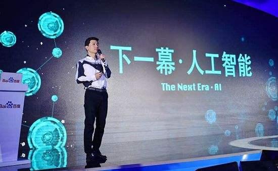 李彦宏:AI影响将远超互联网 不在乎与AT市值差距