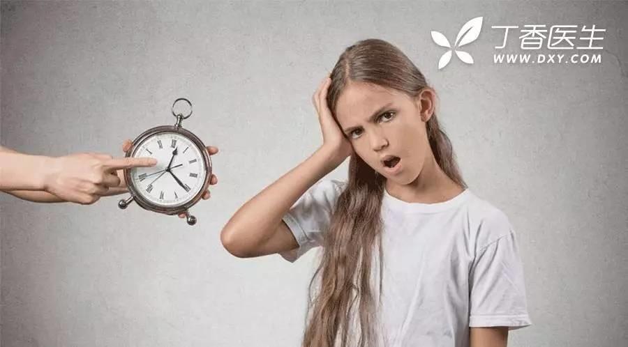 经常熬夜,有没有办法消除伤害?