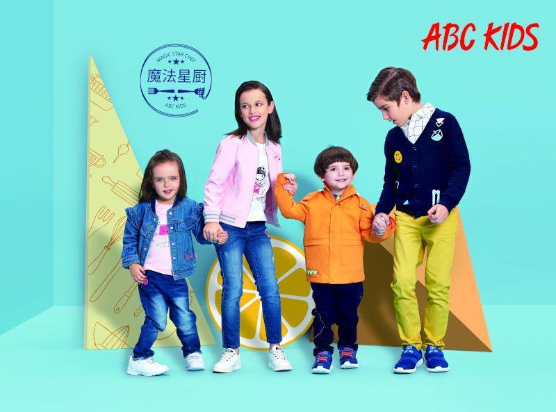 起步股份:孩子的好伙伴,梦想的新起点