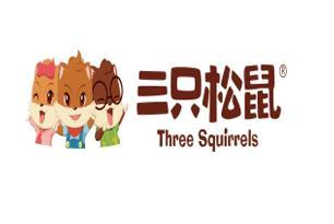 开心果霉菌值超标被召回 三只松鼠IPO路上开心不起来