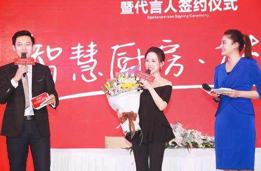 潘晓婷代言高端厨具品牌 从赛场到厨房显千面魅力