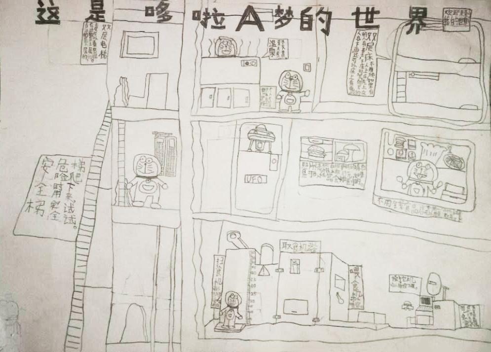 想·未来——我的世界网友作品:这是哆啦A梦的世界