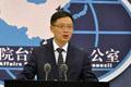国台办:高度赞赏新党主张和平统一,坚持一中