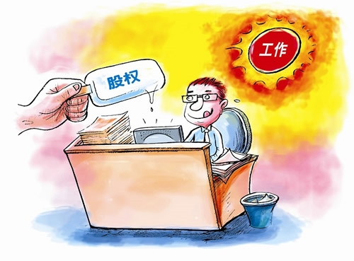 中国联通股票激励:出手就是8.48亿股