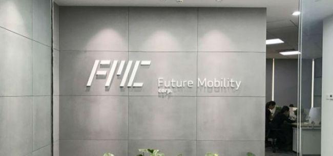 FMC两亿美元融资到位 和谐造车进入新阶段