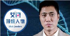 王俊--基因测序能否做成算命神器?