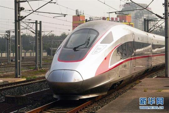 """""""复兴号""""中国标准动车组在京津城际上线运行[组图]"""