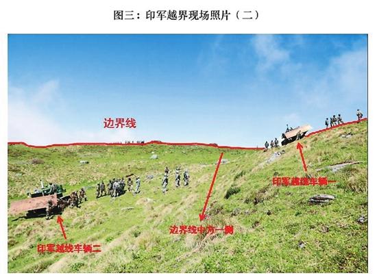 """印高官突然释放""""和平信号"""" 专家称在试探中国"""