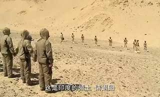 印边防部队进行中印对峙模拟演练