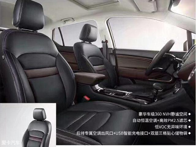 传祺GS3官图发布 预售8-12万元