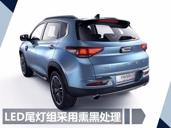 观致Model Young SUV官图曝光 将于25日首发-图4