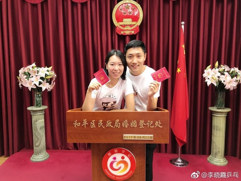 李晓霞宣布婚讯:我们领证了 未来有他风雨相伴