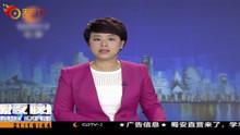 女子被卷面包车车轮 温江消防紧急营救