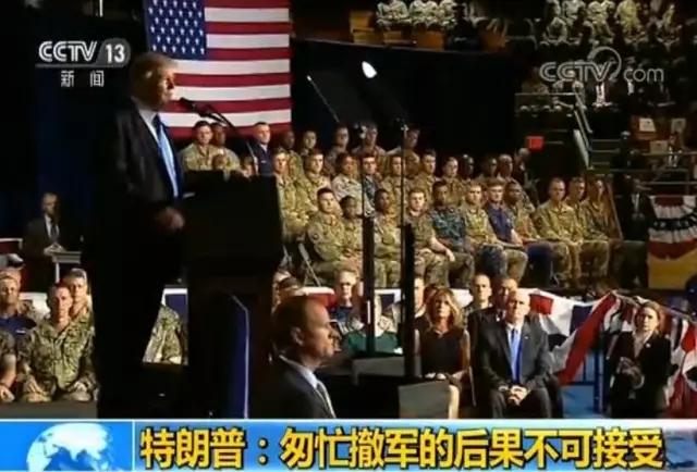 社评:特朗普很难跳出阿富汗战争的惯性