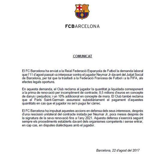 巴萨宣布起诉内马尔 要求他退还850万欧续约奖金