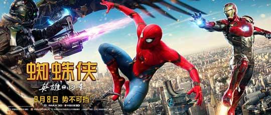 《蜘蛛侠:英雄归来》解析小蜘蛛回归演绎平凡英雄