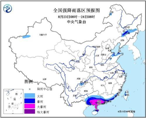 暴雨橙色预警 广西广东局部有大到暴雨
