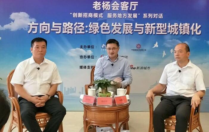 杨建国:以绿色招商样本破局县域精准招商困局