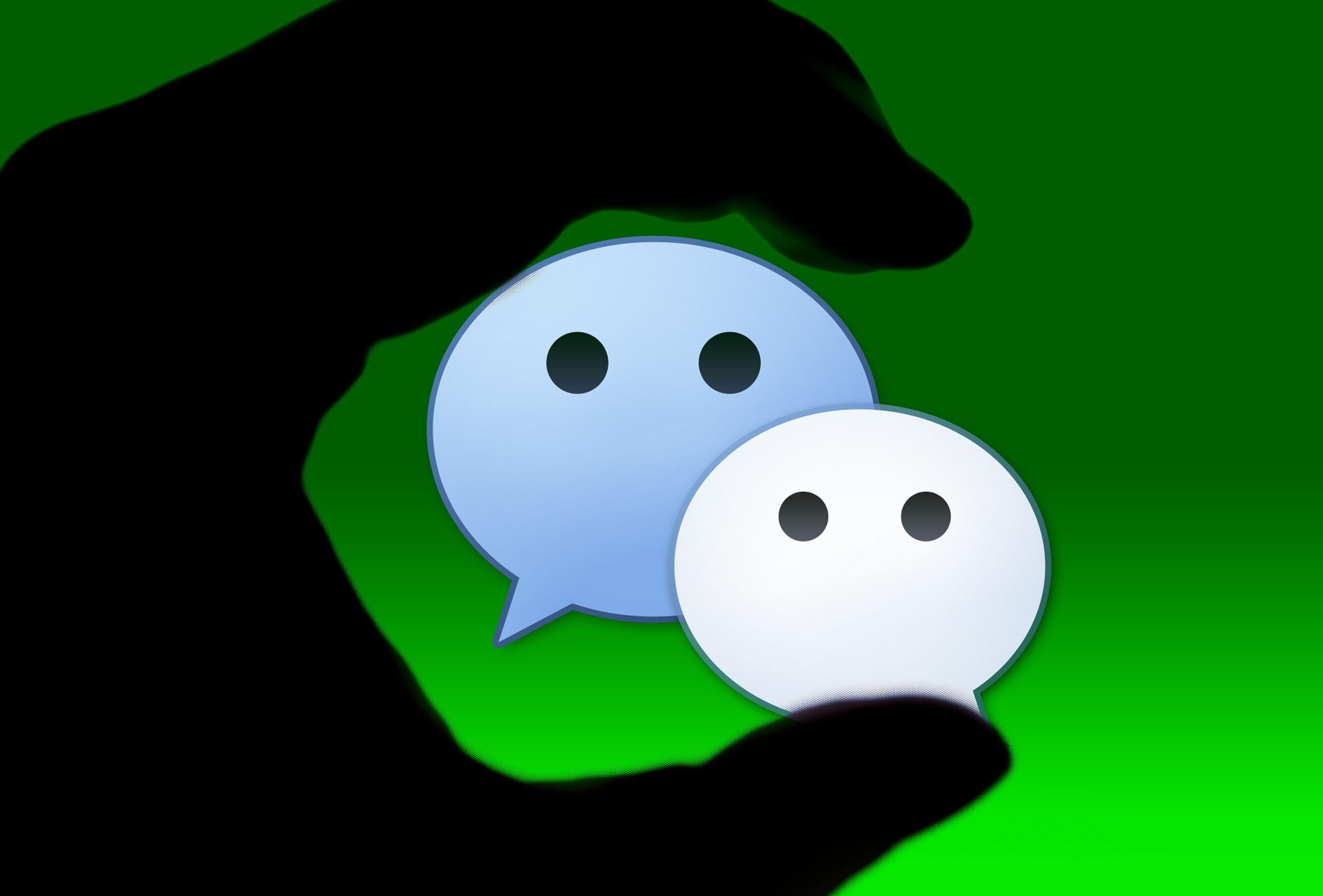 外媒:腾讯系共享经济的领先平台