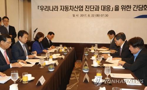 韩国车企:高生产成本/低产能问题亟待解决