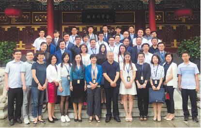 中央社会主义学院携手欧美同学会 举办海外留学代表中华文化研修班