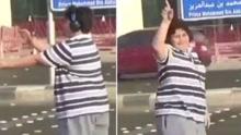 14岁少年因在沙特街头跳舞而被逮捕
