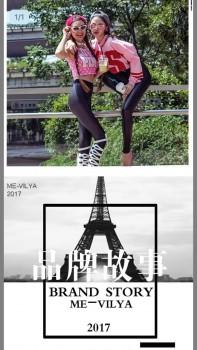 瑞丽时尚杂志推荐今秋的潮流教主——ME VILYA