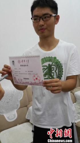 甘肃残疾考生魏祥清华大学报到 未申请助学贷款