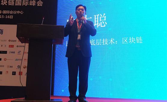 BlockCDN极速链:全球首个基于区块链的分享CDN项目