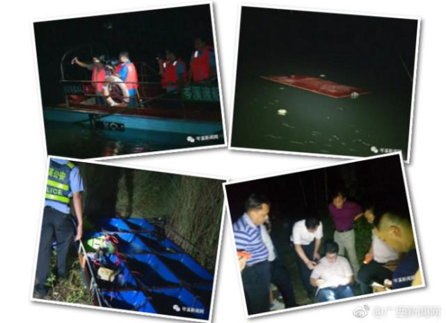 广西9人乘改装浮具到渡口电鱼 浮具翻覆致5死
