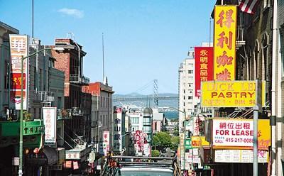 中国侨网图为旧金山唐人街。   资料图片