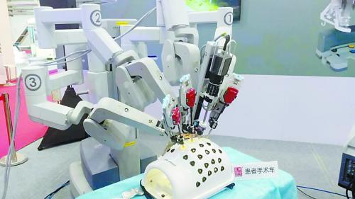 走入日常生活 探访世界机器人大会的主角们
