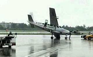 """""""天鸽""""狂虐 通航飞机不幸遭殃"""