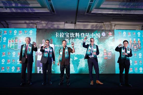 卡拉宝杯完成第三轮抽签 泰国能量饮料巨头登陆中国